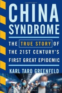Cover image for China Syndrome by Karl Taro Greenfeld